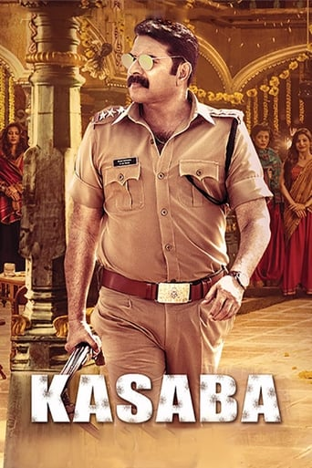Poster of Kasaba