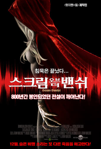 Watch Scream of the Banshee 2011 full online free