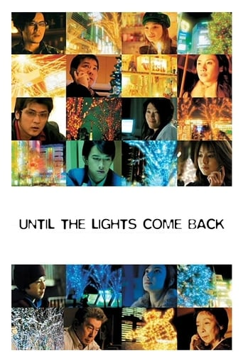 Poster of Until the Lights Come Back