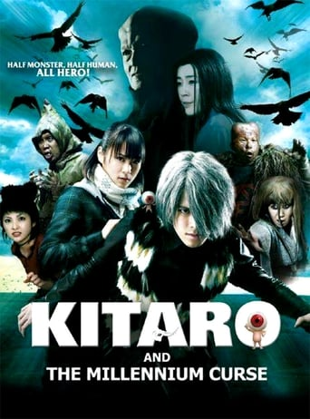 Poster of Kitaro and the Millennium Curse