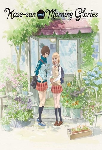 Poster of Kase-san and Morning Glories