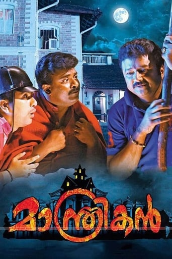 Poster of Manthrikan