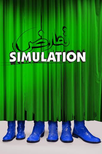 Watch Simulation full movie downlaod openload movies