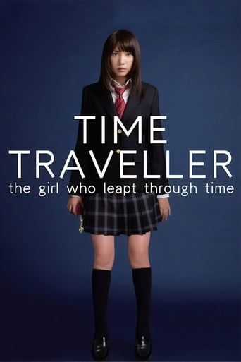 Poster of Time Traveller: The Girl Who Leapt Through Time