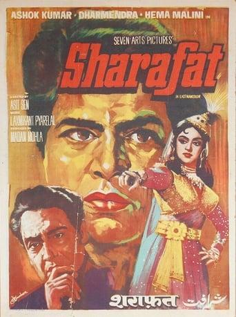 Poster of Sharafat