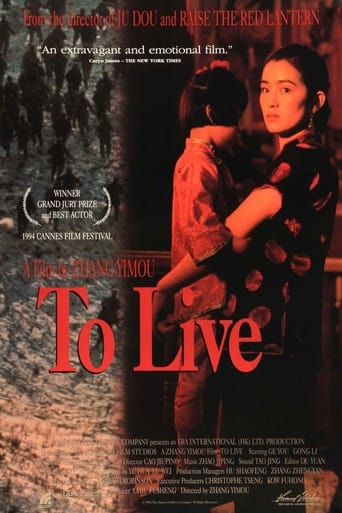 To Live image