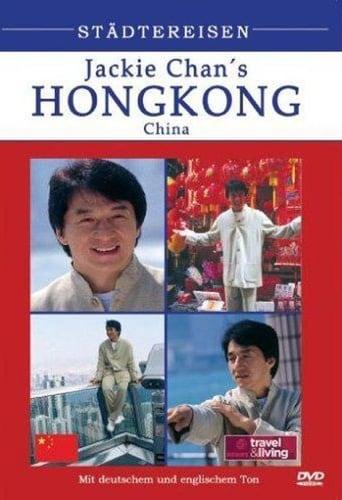 Poster of Jackie Chan's Hong Kong Tour