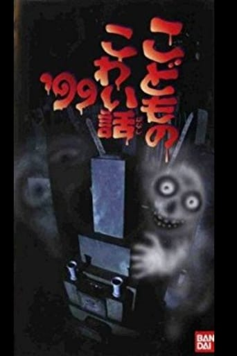 Children's Scary Story '99