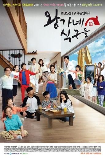 Poster of King's Family