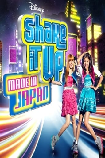 Poster of Shake It Up: Made In Japan