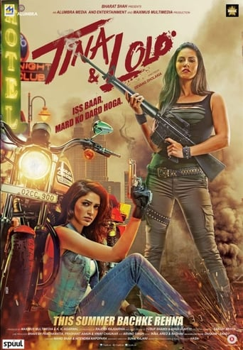 Poster of Tina and Lolo