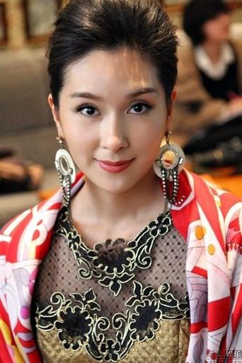 Image of Kristy Yang