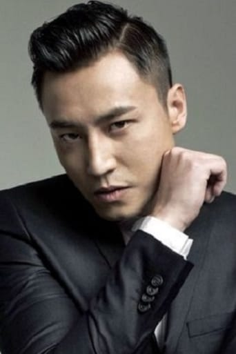 Image of Justin Cheung