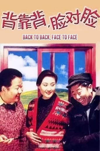 Poster of Back to Back, Face to Face
