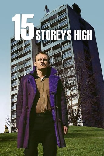Poster of 15 Storeys High