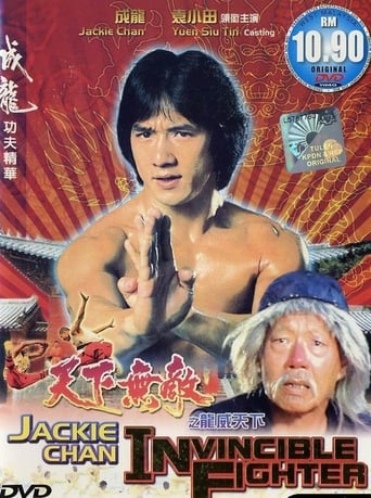 Poster of Jackie Chan - Invincible Fighter