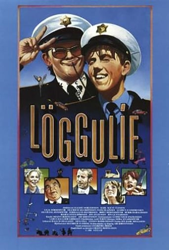 Poster of A Policeman's Life