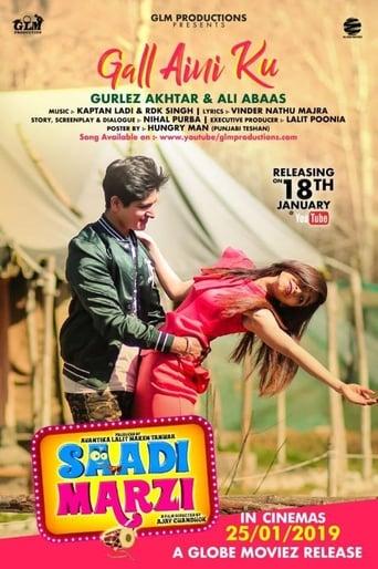 Watch Saadi Marzi full movie online 1337x