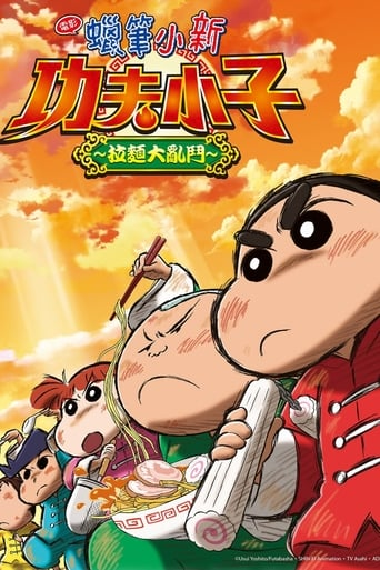 Play Crayon Shin-chan: Burst Serving! Kung Fu Boys ~Ramen Rebellion~