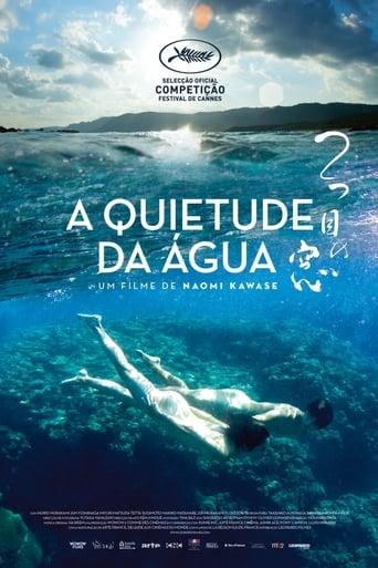 'Still the Water (2014)