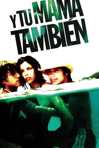 Y Tu Mamá También (And Your Mother Too) Poster