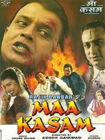 Poster of Maa Kasam