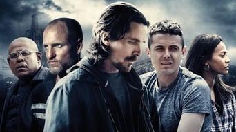 З пекла (2013)