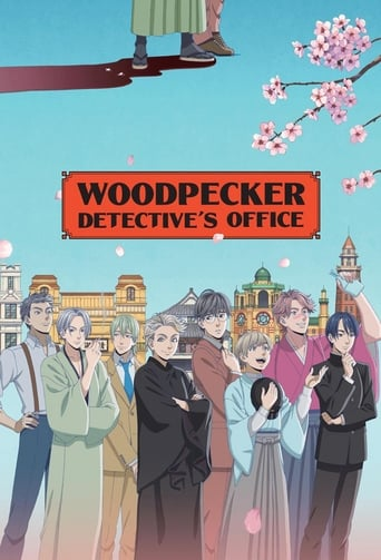 Poster of Woodpecker Detective's Office