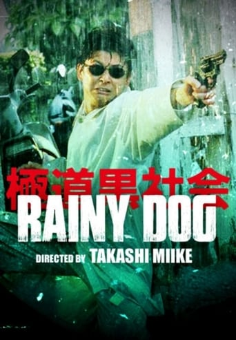Poster of Rainy Dog
