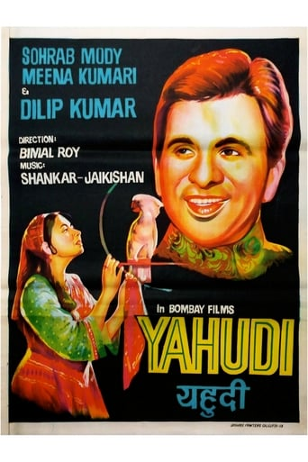 Watch Yahudi Online Free Putlocker