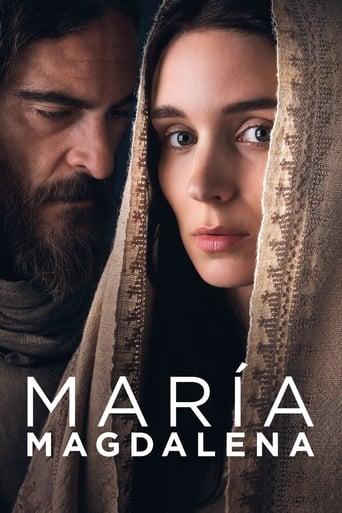Poster of María Magdalena