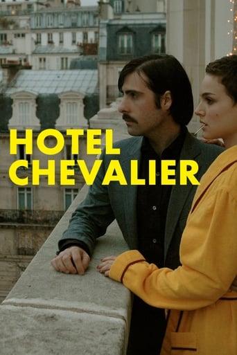 Готель «Шевальє»