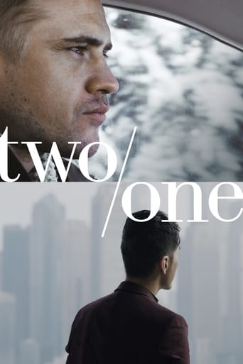 Poster of Two/One