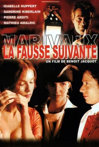Poster of La falsa criada