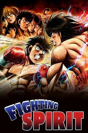 Poster of Fighting Spirit
