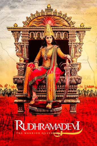 Poster of Rudhramadevi