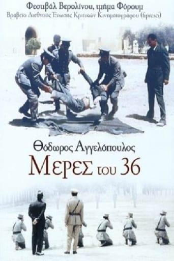Days of 36 - Days of 36