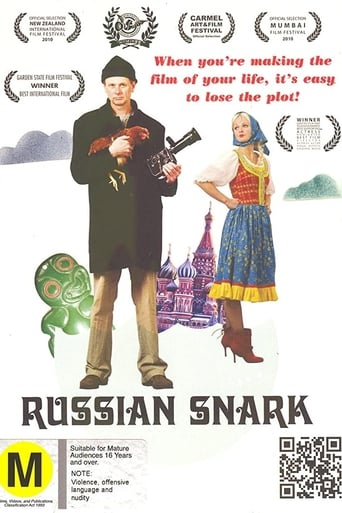 Poster of Russian Snark