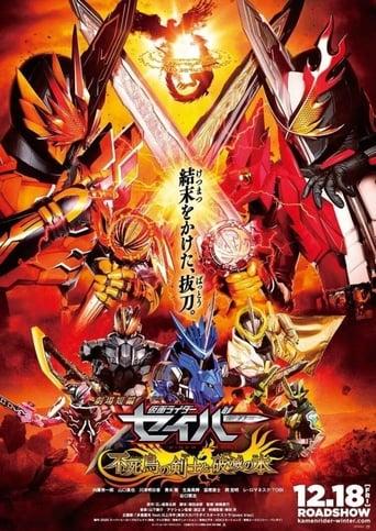 Watch Kamen Rider Saber: The Phoenix Swordsman and the Book of Ruin 2020 full online free