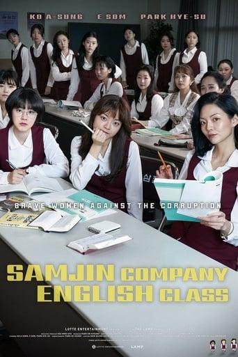 Watch Samjin Company English Class Online Free in HD