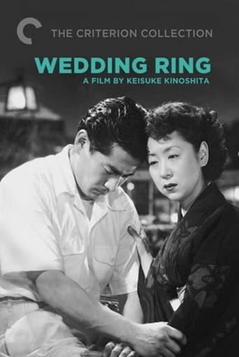 婚約 指輪