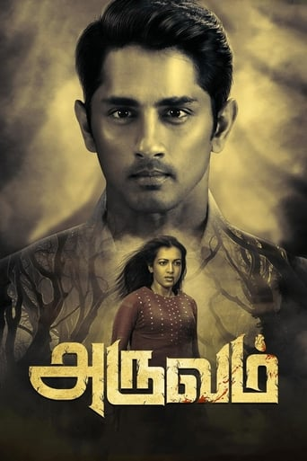 Watch Aruvam full movie downlaod openload movies