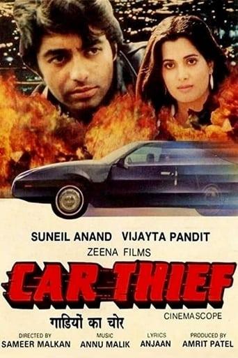 Watch Car Thief 1986 full online free