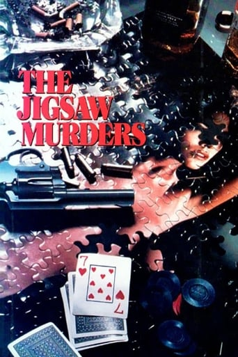 Poster of The Jigsaw Murders