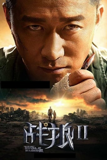 Poster of 战狼2