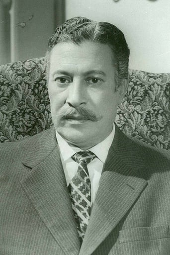 Image of Emad Hamdy