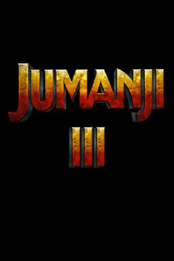 Джуманджі 2