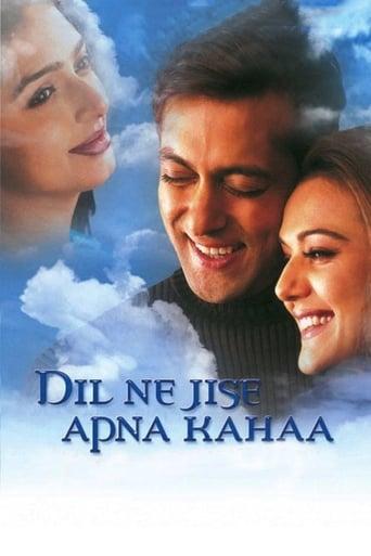 Poster of Dil Ne Jise Apna Kahaa