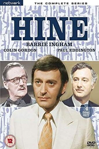 Poster of Hine