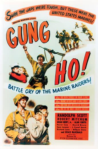 Gung Ho! Movie Poster